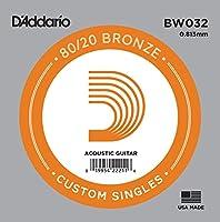 D'Addario ダダリオ アコースティックギター用バラ弦 80/20ブロンズ .032 BW032 【国内正規品】