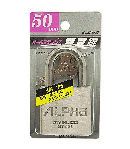 ALPHA(アルファ) オールステンレス 南京錠 50mm NV2740-50