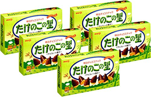 Meiji Takenoko No Sato Chocolate Biscuit Snack, 2.46 Ounce (Pack of 5)