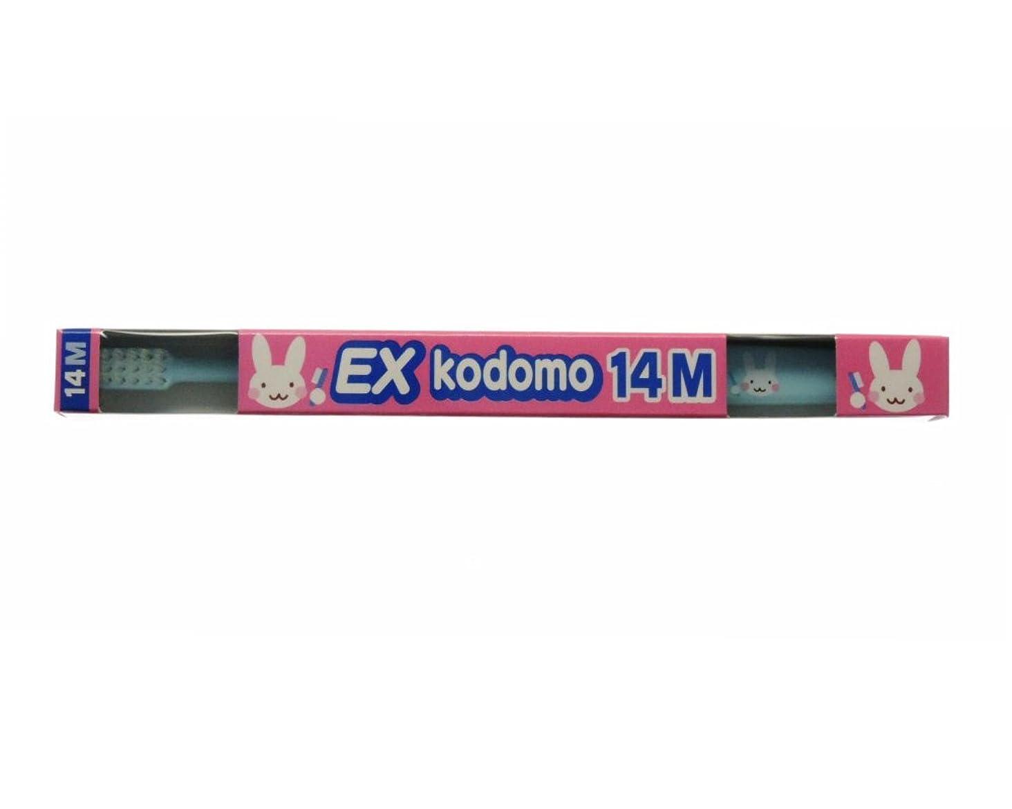 親愛な数学的なカヌーライオン コドモ DENT.EX kodomo 1本 14M ブルー (仕上げ磨き用?0?6歳)
