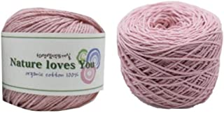 LaPace Eco-Friendly Premier Yarns for Baby Premium Natural Yarn 100% Organic Cotton 100% Vegetable Dyeing Needlecraft Crochet Yarn Made in South Korea, Set of 2 (Pink)