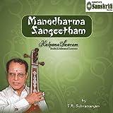 Manodharma Sangeetham - Kalpana Swaram (Basic Lessons)