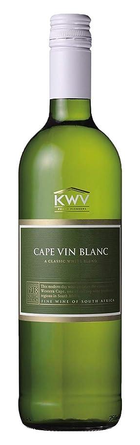 抵当非武装化戦士〔ワイン〕 KWV ケープ?ブラン 白 750ml 1本 (白ワイン)(南アフリカ)(ケイ?ダブリュー?ヴィ)