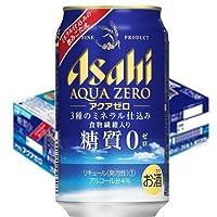 アサヒ アクアゼロ350ml缶1ケース(24本入)