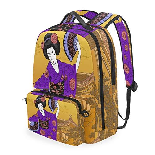 CPYang Mochila Escolar Vintage Japonesa para Mujer con Hombro Desmontable, Bolsa Cruzada de Viaje portátil para niñas niños Mujeres Hombres
