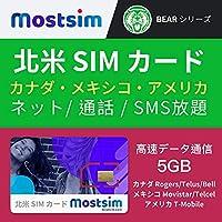 MOST SIM - 北米 SIMカード 30日間 カナダ/メキシコ 高速通信5GB +アメリカ 高速通信使い放題(通話、SMS発着信無制限)Canada Mexico