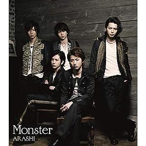 『Monster』