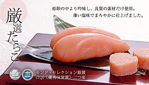 築地丸中 最上級!モンドセレクション銀賞受賞!博多ふくいちたらこ2kg たらこ タラコ