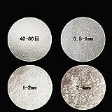 YG-ct 1kg Sabbia di Quarzo Acquario substrato Fishbow Paesaggio Fumo estinzione Sabbia Parte Superiore Bidone della Spazzatura (Colore : 1 2mm)