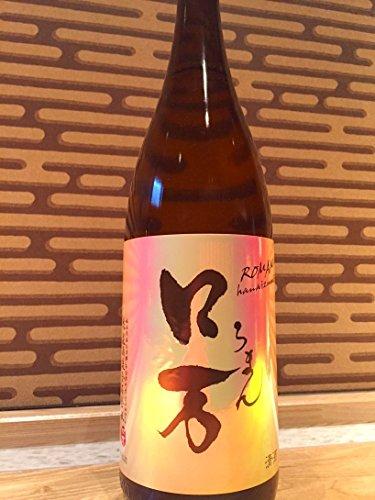 花泉酒造 『ロ万ろまん 純米吟醸酒』
