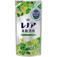 レノア 本格消臭 柔軟剤 フレッシュグリーン 詰め替え 480mL