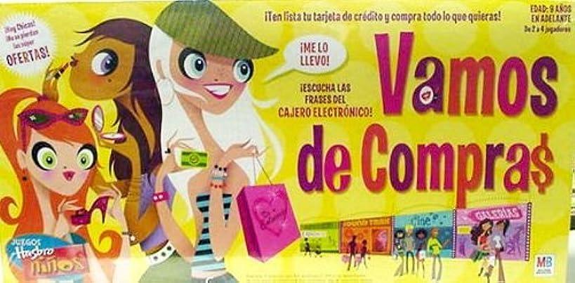 Vamos de Compras - Juego de Mesa (Mall Madness) by Milton Bradley