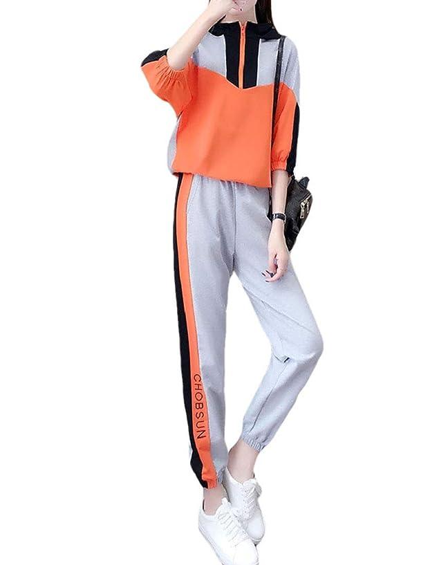 いらいらさせるインクランドマーク女性ハーレムパンツ2 pcsカラースパンコールバギースポーツ