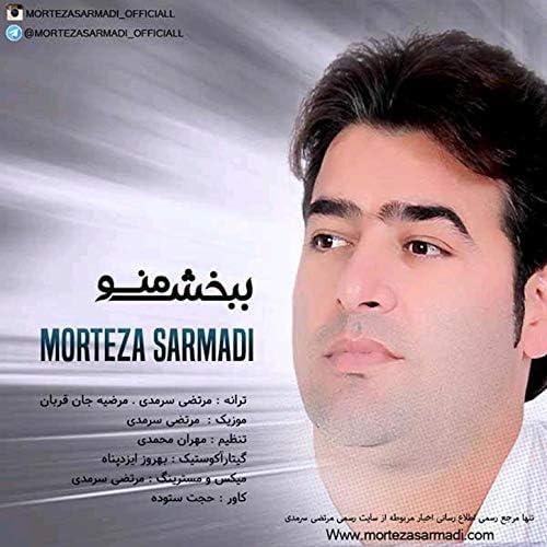 Morteza Sarmadi