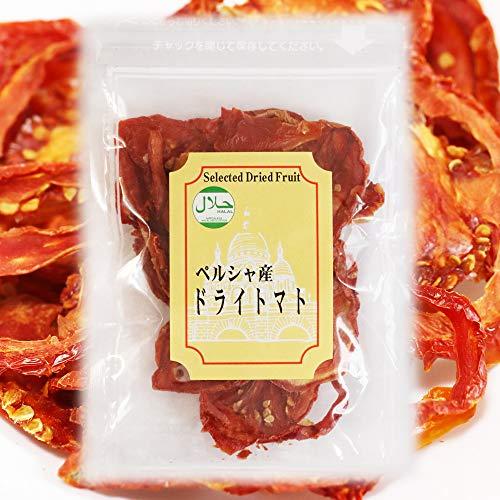 無添加・砂糖不使用のこだわりドライトマト ドライフルーツ 【ナチュレバザール】