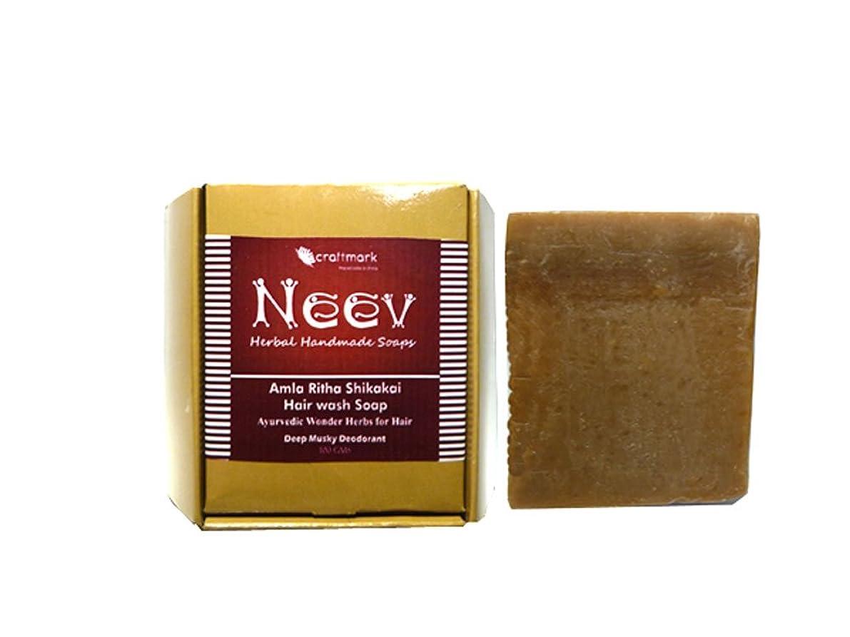 雷雨帰る列挙する手作り ニーブ アムラ リータ シカカイ ヘアウォッシュ ソープ NEEV Amla Ritha Shikakai Hair wash Soap