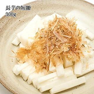 えつすい 青森県産 長芋カット(拍子木切り)300g (冷凍)