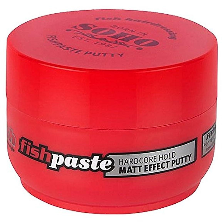 換気する合唱団お尻Fish Superfish Fishpaste Putty 70ml (Pack of 6) - 魚 パテ70ミリリットル x6 [並行輸入品]