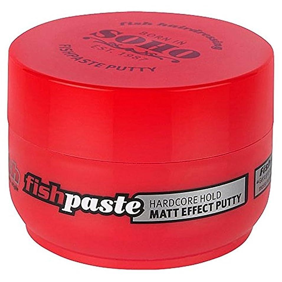 本感嘆符テーマ魚 パテ70ミリリットル x2 - Fish Superfish Fishpaste Putty 70ml (Pack of 2) [並行輸入品]