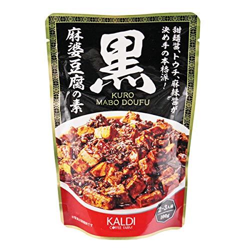 KALDIオリジナル黒麻婆豆腐の素100g