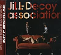 Jill-Deco by JILL-DECOY ASSOCIATION (2007-05-16)