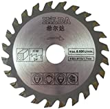 Lame de scie circulaire pour scie circulaire Worx WU 420, WX 422, WX 423, WX 426, WX 523 85 mm x 15 mm x 24T