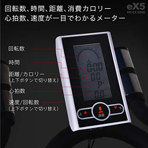HAIGE(ハイガー)『渦電流スピンバイクeX5(HG-EX-5000)』