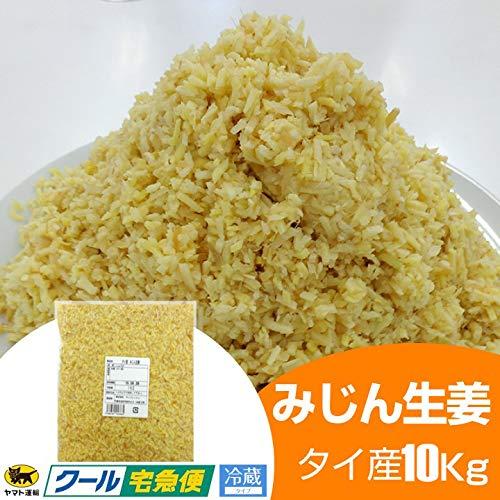 【冷蔵】みじん切り生姜 10kg タイ産[みじんぎりしょうが]