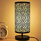 Bedside Table Lamp, Modern Simple Desk Lamp, Nightstand Lamps, Mini Table Lamp with Metal Shade and Black Base Table Lamp for Bedroom Living Room, Dresser, Kids Room, Bookcase, Office (Bulb Included)