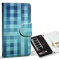 スマコレ ploom TECH プルームテック 専用 レザーケース 手帳型 タバコ ケース カバー 合皮 ケース カバー 収納 プルームケース デザイン 革 木目 チェック 青 ブルー 模様 007335
