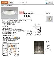 山田照明/ダウンライト DD-3520-LL
