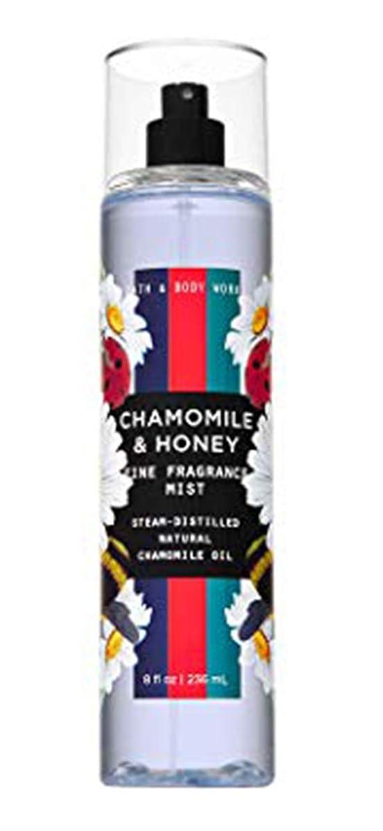 ホイッスルテニス香りバス&ボディワークス Bath&Body Works フレグランス ミスト ボディミスト 香水 パフューム ボディケア カモミール&ハニー 236ml
