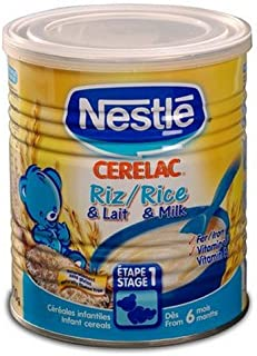 nestle cerelac maize