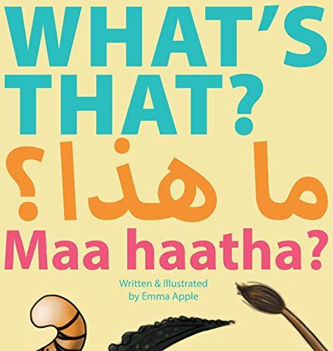 What's That? Maa Haatha? (English/Arabic Early Learners, Band 1)