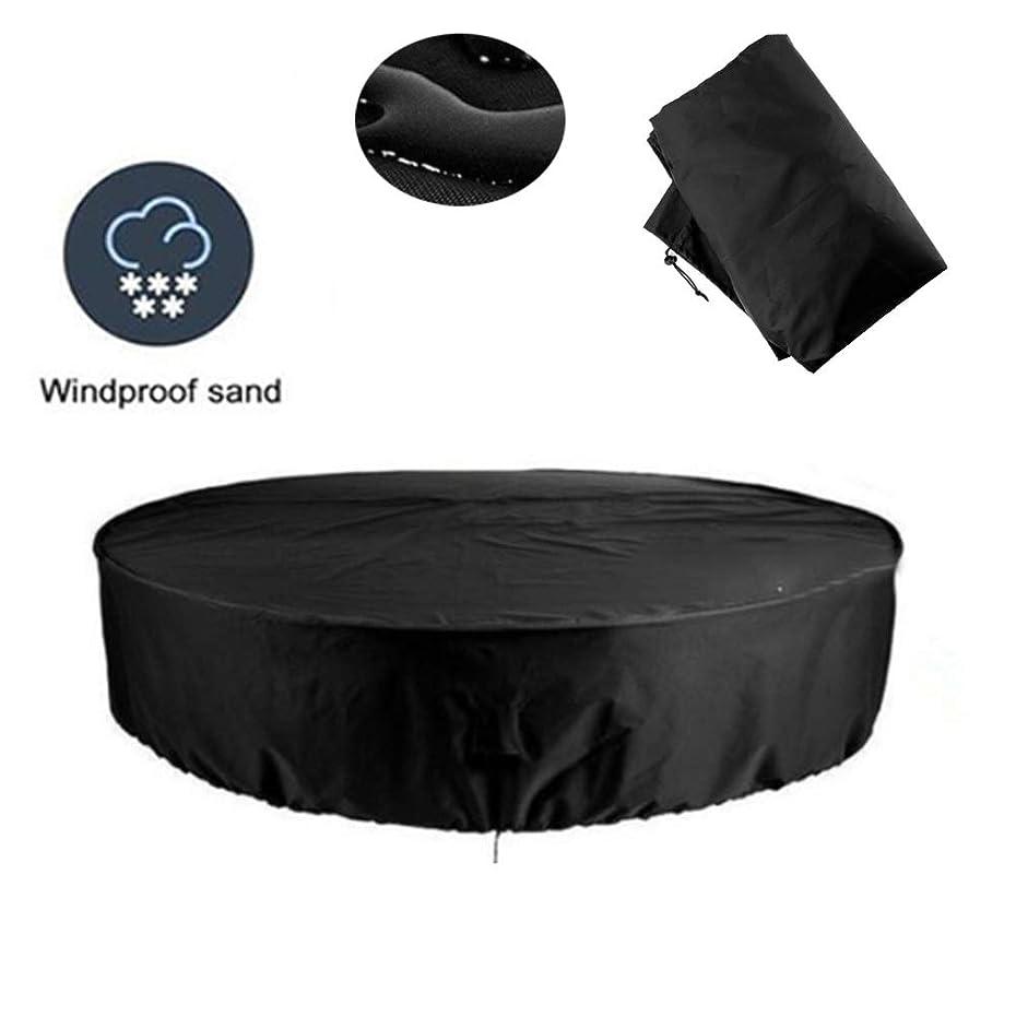 近々ラッチ閉塞YYFANG ガーデン屋外カバーテーブル真円度テーブルと椅子コーヒーテーブルカバーオックスフォード布防水、カスタマイズのサポート (Color : Black, Size : 230x110CM)