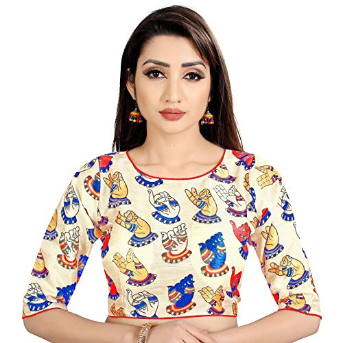 Pari Fashion (Cream Multi, XX-Large)