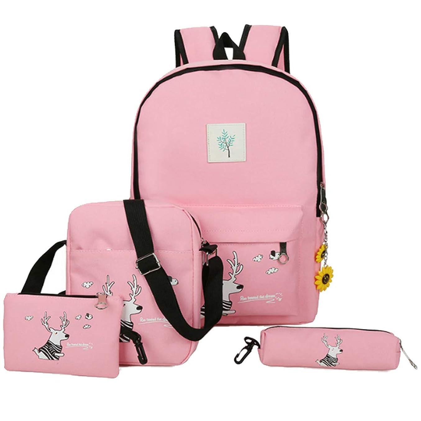 無駄変える閃光BEATON JAPAN リュック 4点セット 女の子 ピンク ショルダー バッグ ポーチ ペンケース 可愛い 大容量