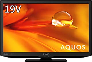シャープ 19V型 液晶 テレビ アクオス 2T-C19DE-B ハイビジョン 外付けHDD裏番組録画対応 AQUOS 2021年モデル ブラック