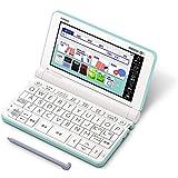 カシオ 電子辞書 高校生 2020年モデル (英語強化モデル) エクスワード XD-SX4900GN 240コンテンツ グリーン XD-SXN49GN アマゾンオリジナルセット