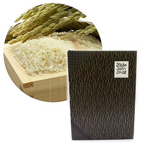 【無洗米】新潟 無農薬コシヒカリ 3kg 贈答箱入り[お誕生日おめでとうございますシール付き]