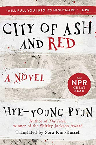 City of Ash and Red: A Novel