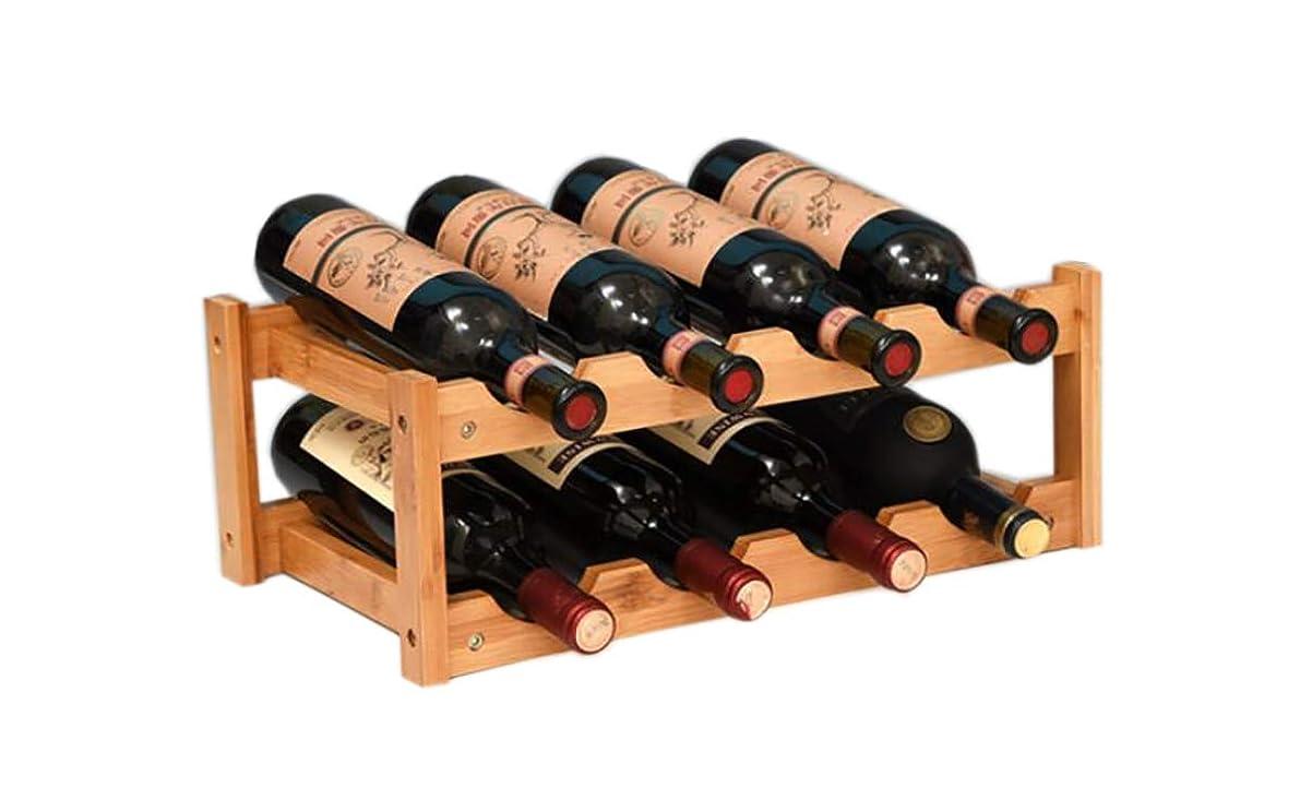 Riipoo 8-Bottle Wine Rack, 2-Tier Nature Bamboo Wine Display Rack, Free Standing and Countertop Stackable Wine Storage Shelf (8-Bottle)