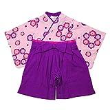 ベビー キッズ 袴風 カバーオール ロンパース 女の子 紫色 80cm 10623609PU80