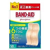 BAND-AID(バンドエイド) 救急絆創膏 快適プラス スタンダード 50枚×4個