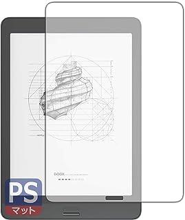 PDA工房 Onyx BOOX Nova3 PerfectShield 保護 フィルム 反射低減 防指紋 日本製