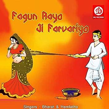 Fagun Aayo Ji Farvariyo