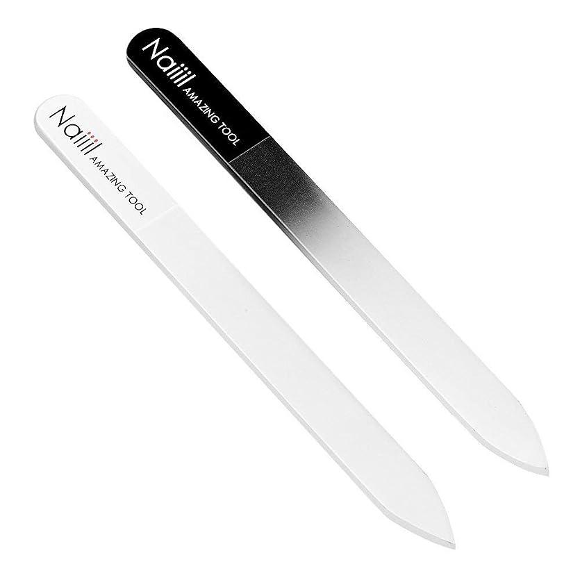 破壊的良さセラーNaiiil [2本セット] ガラス製爪やすり 専用ケース付 持ち運びやすい 持久耐用