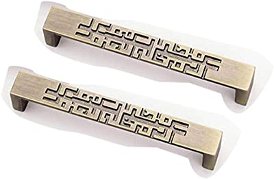 Retro Handle Cabinet pulls, Kitchen Cabinet Handles Hole Center Retro Cabinet Pulls - Pulls Brushed Cabinet Hardware Pulls, 2 pcs