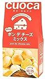 クオカ ポンデチーズミックス 1箱(170g)