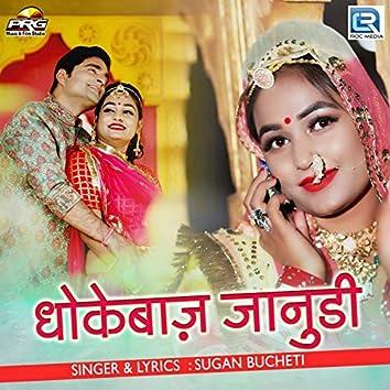 Dhokebaaz Janudi